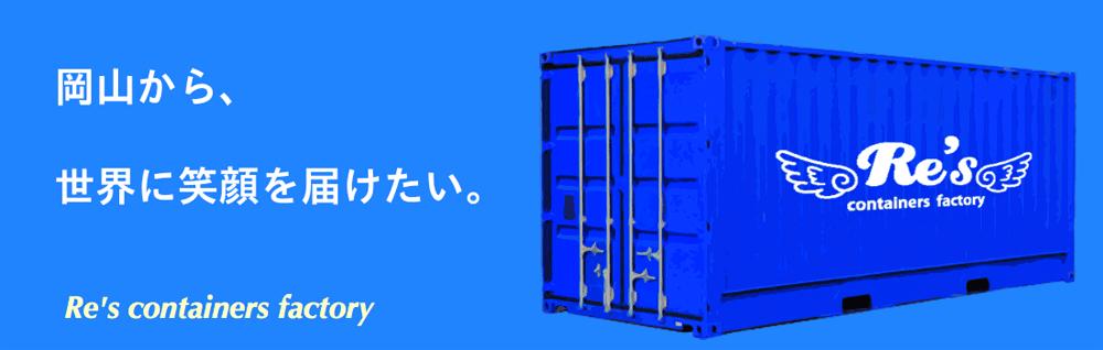 家具、食器無料回収岡山